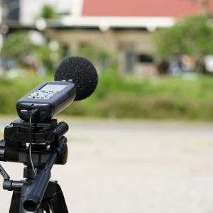 Qual a diferença entre ruído ambiental e ocupacional?
