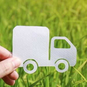 Qual a importância da logística reversa para o meio ambiente?